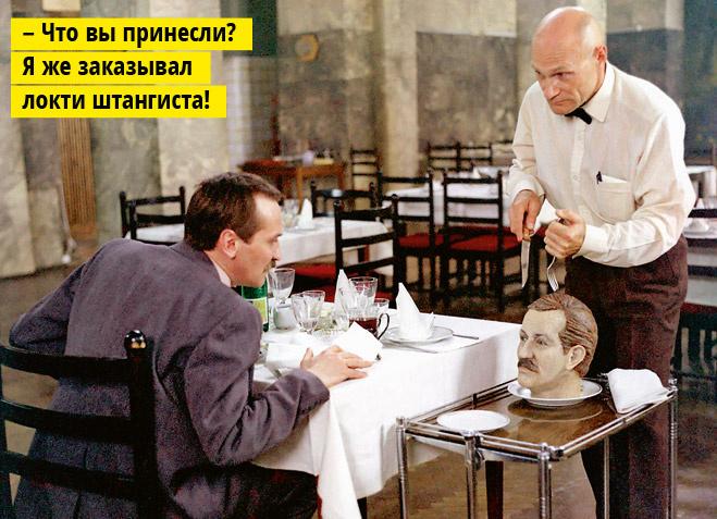 40 отвратительных секретов официантов, которые вы предпочли бы не знать