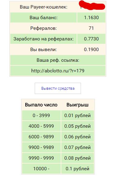 69c87b75d2.png